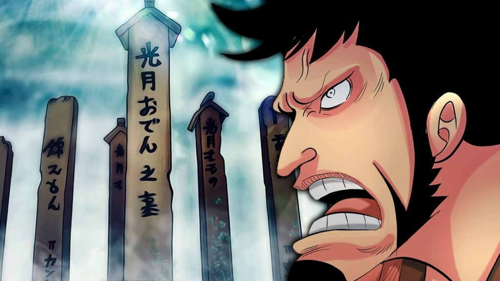 One Piece 971 Spoilers
