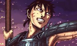 Kingdom manga 634