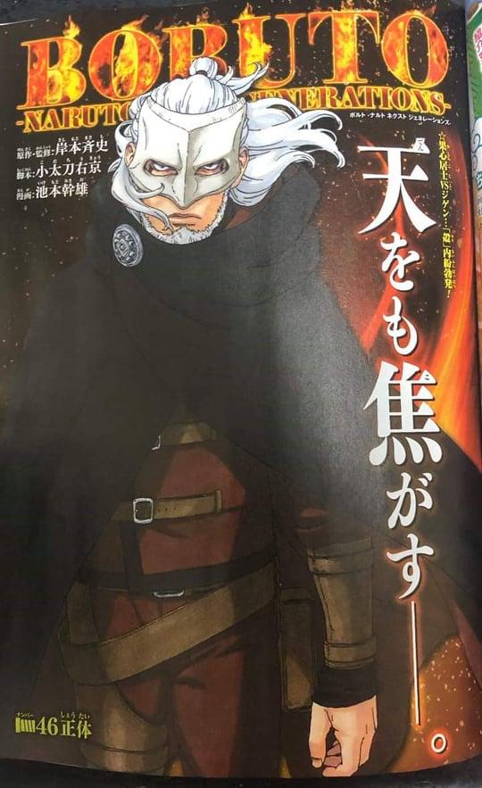Boruto Manga 46 Spoilers
