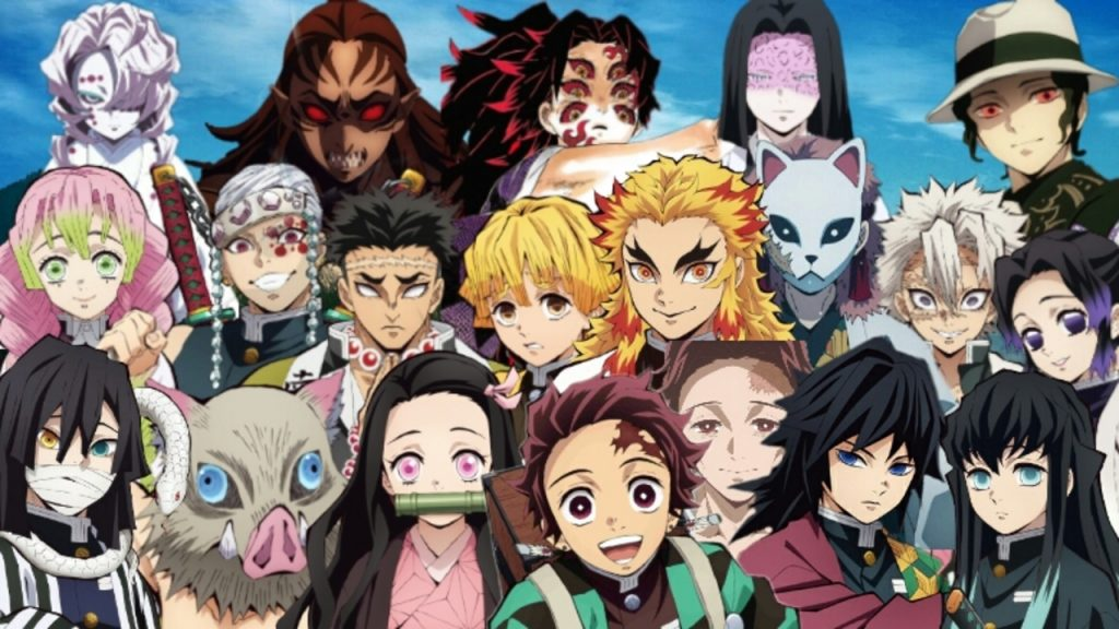 Demon Slayer Manga 205