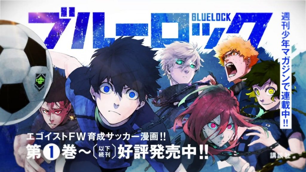 Blue Lock Chapter 98